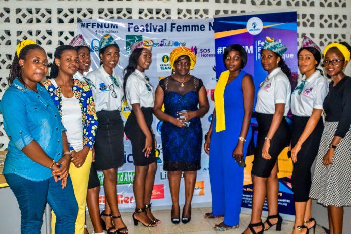 La capitale camerounaise accueille la deuxième édition du Festival Femme Numérique du 04 au 06 mars 2020.